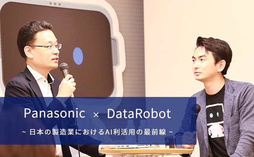 datarobot-top